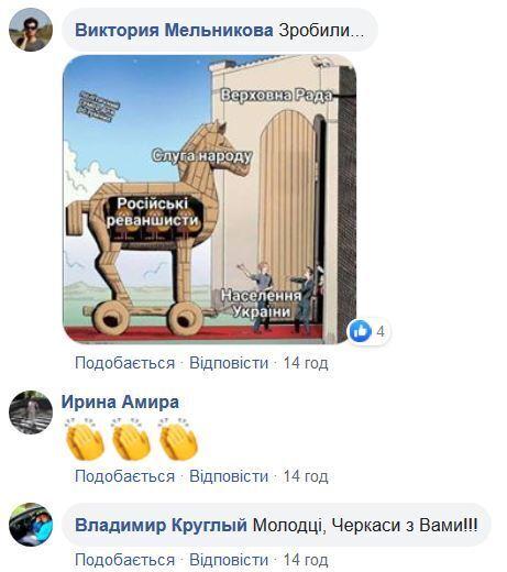 Вушка, кулачки: Богдан показав ніжне фото із Зеленським і підірвав мережу