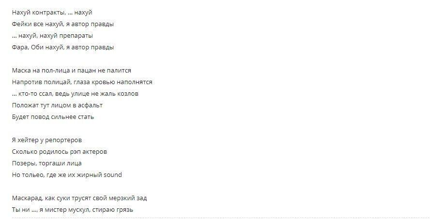 Контракты: кто такие Grebz, где Грибы и текст их новой песни, видео