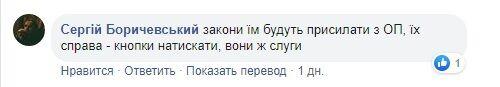 """""""Я просто до*боеб"""": блогер рассмешил сеть постом о принятии законов в """"Слуге народа"""""""