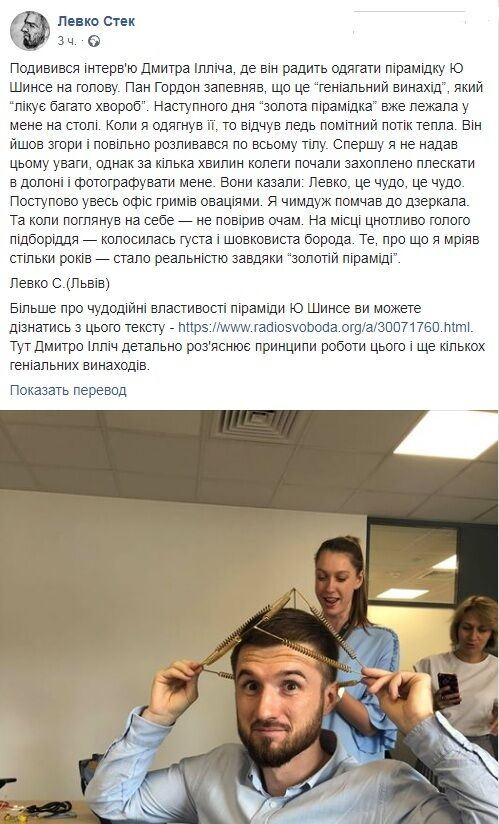 С журналистом случилось чудо после жесткого интервью с Гордоном, фото