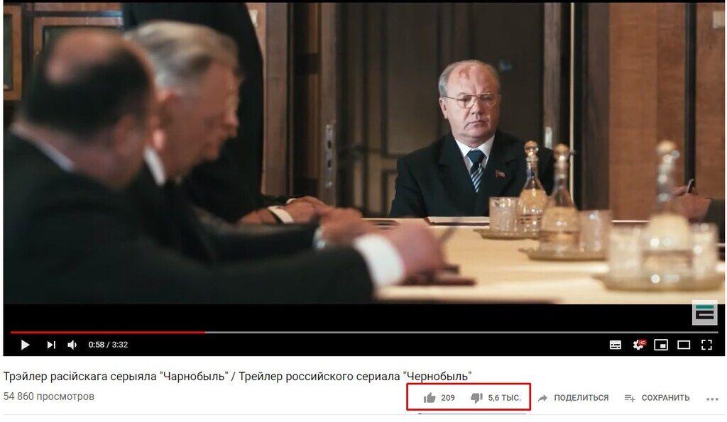 """Трейлер російського серіалу """"Чорнобиль"""" викликав хвилю гніву"""