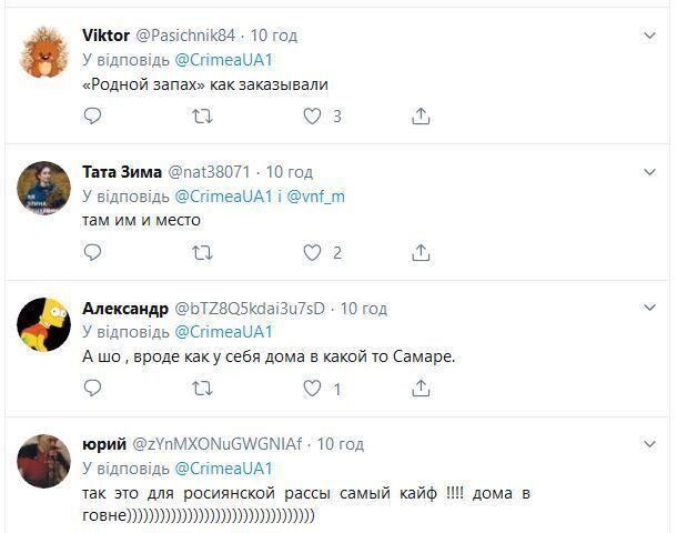"""Русиш швайне"": окупанти запаскудили бухту Судака фекаліями, фото"