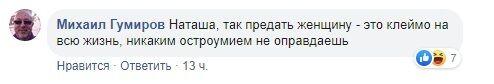 """""""На х*ю вертел Майдан"""": сеть ужаснуло новое интервью Влащенко с Портновым"""