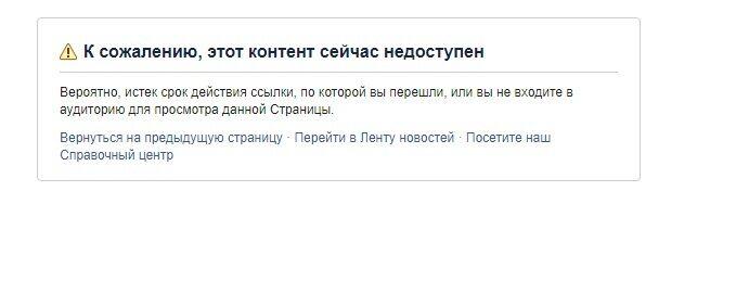 Аккаунт напав на авто Порошенка активіста Макєєва таємниче зник з Facebook