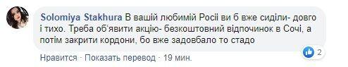 """""""В вагине рядом с бимбой"""": Янина Соколова задала вопрос Азарову"""