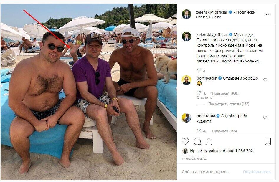 Кошовий чи дружина? Зеленський спантеличив фотографією з пляжу в Одесі