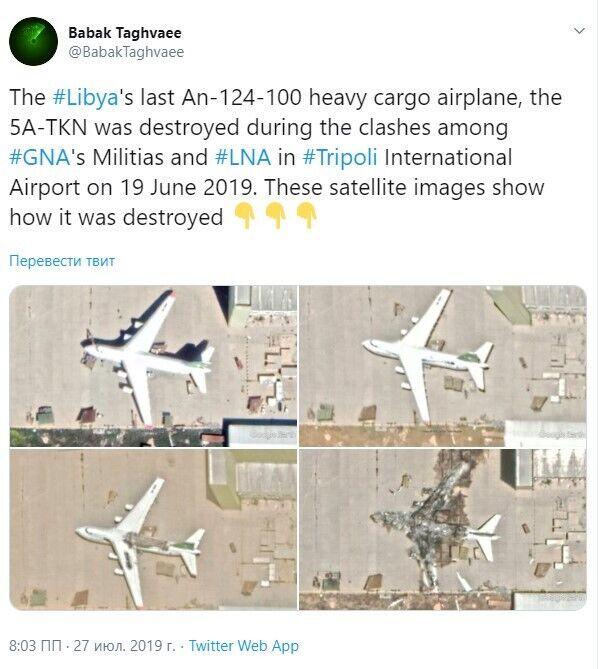 Український пілот Бухальський загинув в Лівії, фото