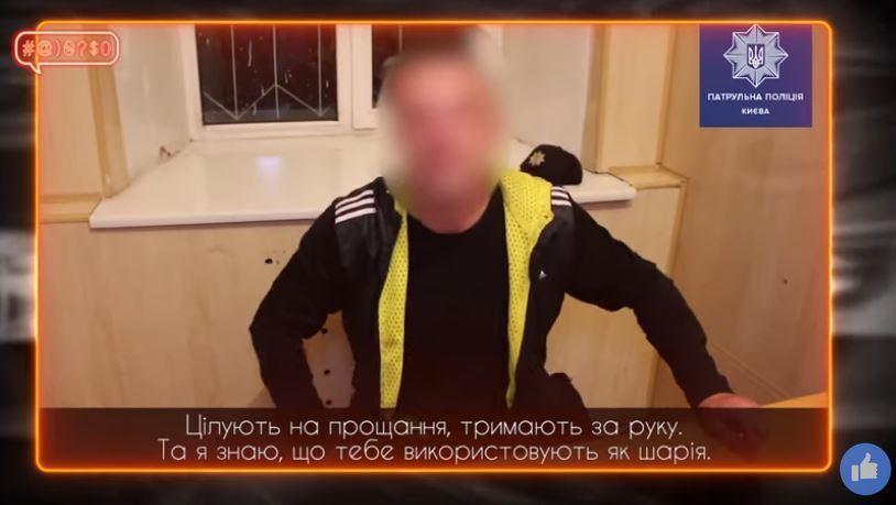 Шарія обізвали повією на центральному ТБ, відео