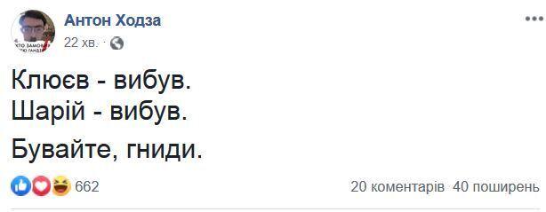 """""""Прощайте, гниды"""": В сети обсуждают отмену регистрации в ЦИК Шария и Клюева, видео"""