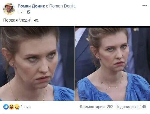 """""""Низькість"""": Донік показав несподівані кадри з дружиною Зеленського і нарвався на критику"""
