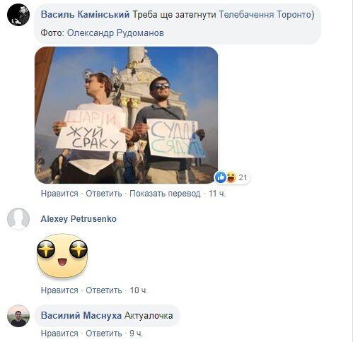 """Место Шария тут"": плакат девушки на Майдане взорвал сеть"