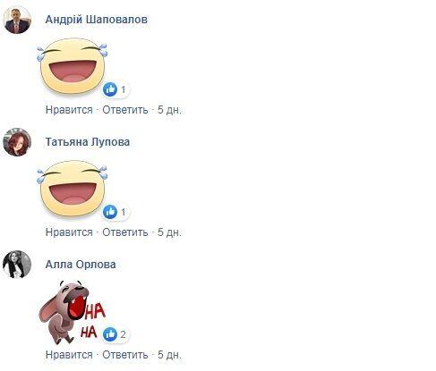 """""""Хтось дзвонить у двері і каже, що мені пі@да"""": анекдот про Зеленського і Майдан підірвав мережу"""