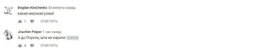 """""""Мерзкая рожа, чертяка еще тот"""": Влащенко показала интервью с Портновым"""