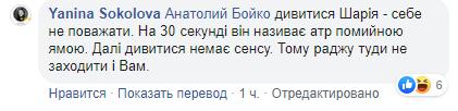 """""""Себе не поважати"""": Яніна Соколова дала пораду фанатам Шарія та Дубинського"""