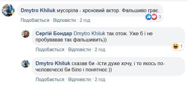 """""""Мусоріла!"""": Двоє поліцейських зганьбилися прямо в центрі Києва, відео"""