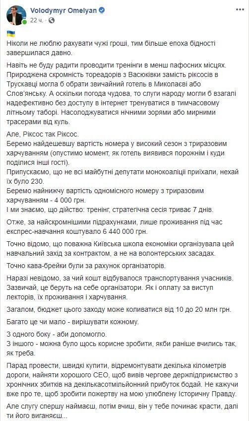 """""""А не вибирайте ідіотів!"""" Разумков і Омелян влаштували перепалку"""