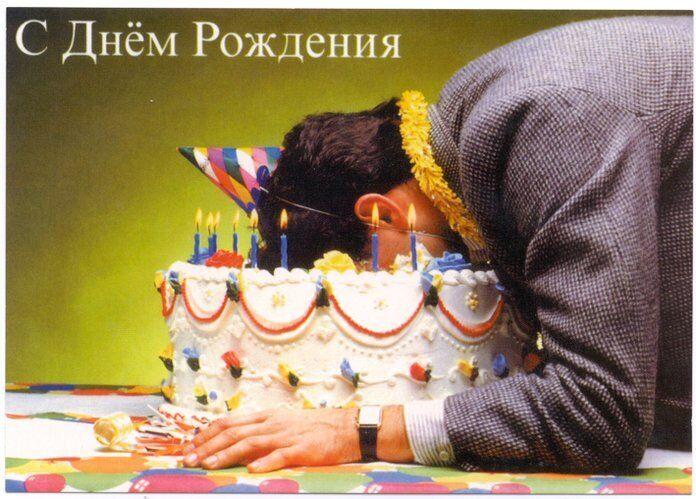 Поздравления с днем рождения другу в стихах, своими словами, открытки и картинки