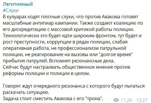 """""""В'ї*ався в паркан"""": Донік похвалив Зеленського за боротьбу з Аваковим і Коломойським"""