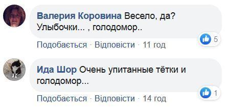 """""""Голодомор, улыбочки…"""" Зеленский показал странное фото"""