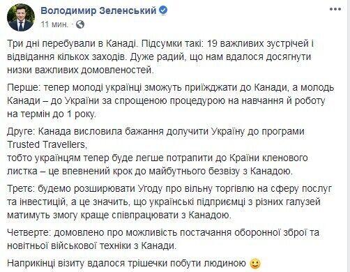 Зеленський показав смішне фото з Ніагари і знову відмочив