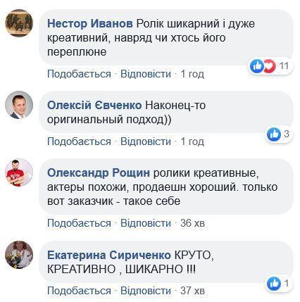 Гриценко показал Коломойского и заставил всю сеть плакать от смеха