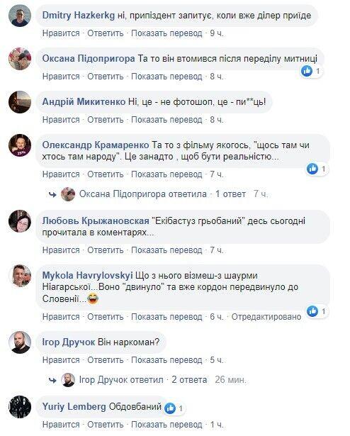 Зеленский разозлил жестами и перешептыванием с Гончаруком, видео