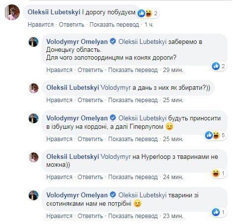 """""""Надо поговорить?"""" Омелян """"нанес"""" военный удар по Москве"""