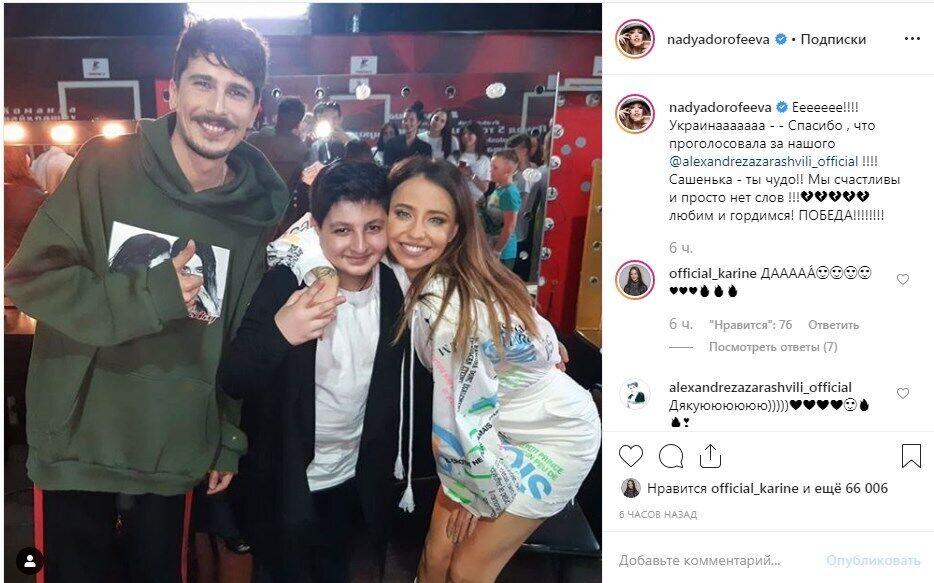 """Александр Зазарашвили на фоне скандала с Габунией выиграл """"Голос. Дети 5"""""""