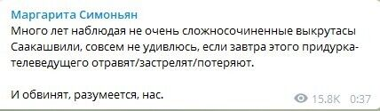Хто такий Георгій Габунія і повний текст його скандальної промови про Путіна, відео, фото