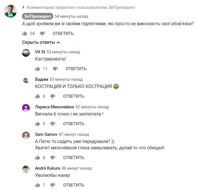 Зеленський отримав цікаву пропозицію по недобросовісним депутатам
