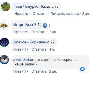 Тимошенко взорвала сеть объявлением с Зеленским