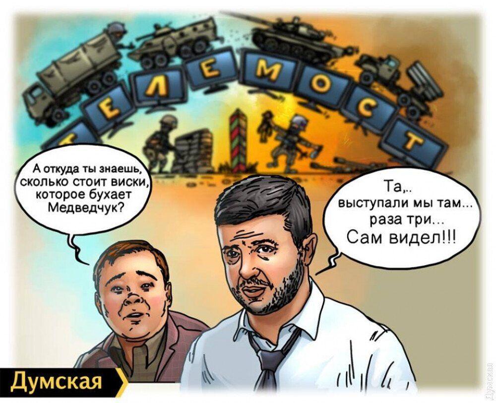 """""""Сам видел!"""" Зеленский попал в жесткую карикатуру из-за слов про телемост"""