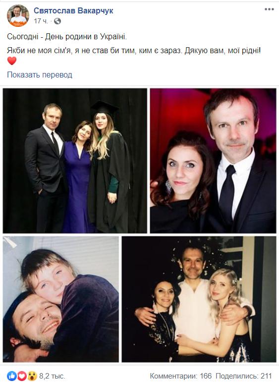 Вакарчук показав дочку: а як виглядає її справжній батько, фото