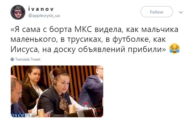 Елена Серова: почему ее теперь все называют идиоткой, видео