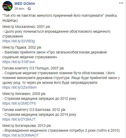 """""""Є*ись конем"""": скандальний радник Зеленського показав українцям, чого вони варті"""