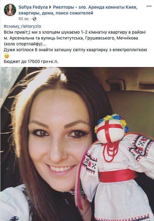 """""""Огидна бабища"""": відома блогер зірвалася на депутата Порошенка"""