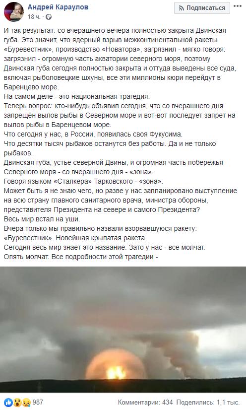 """""""Росіянам реальний кирдик"""". Северодвинськ опустив на землю відомого пропагандиста Путіна"""