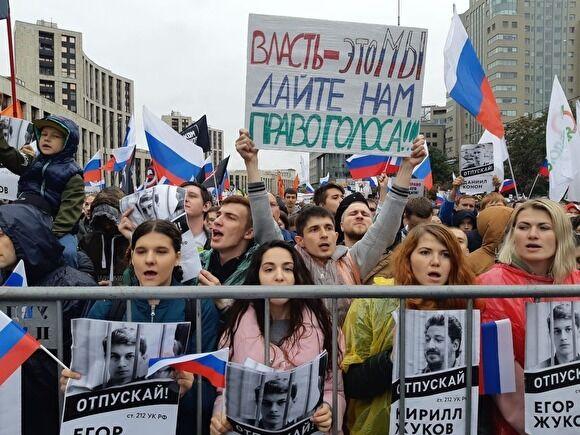 Митинг в Москве: почему протесты в РФ важны для Украины