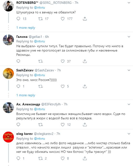 """Катерина Нішанова: фото """"Місіс Росія-2019"""", які шокували мережу"""