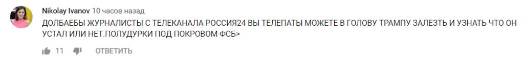 """""""Куди ж без України!"""" Пропагандисти Путіна зганьбилися з випадом проти Зеленського, відео"""