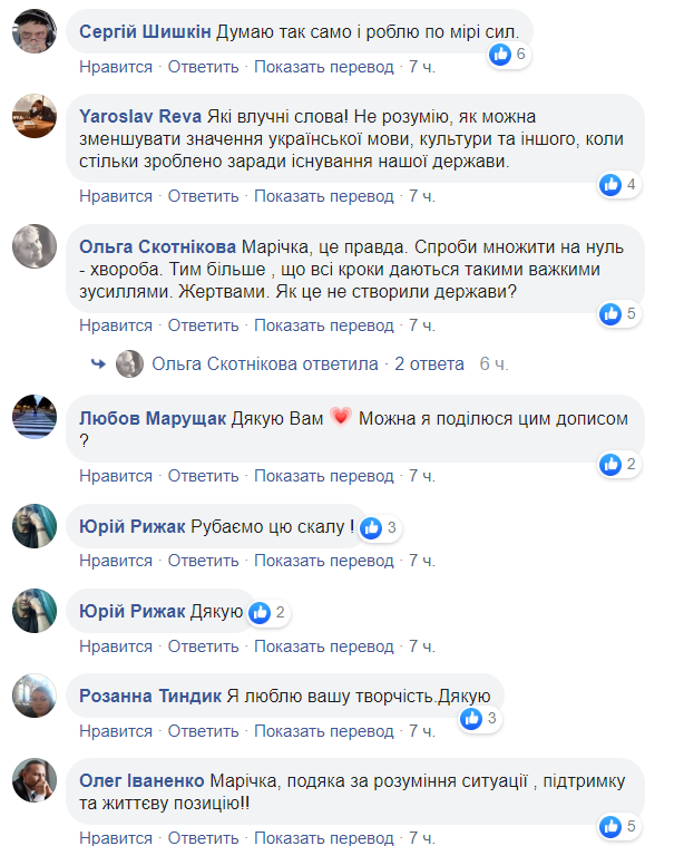 Украинцы сами губят свою нацию! Призыв известной певицы взорвал сеть