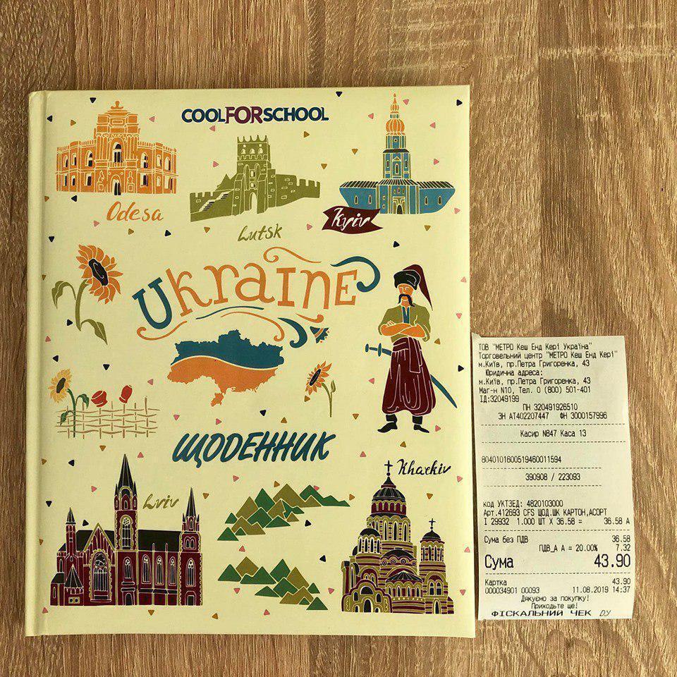 """Магазин Metro попал в громкий скандал: """"Почему он еще работает в Украине?"""""""