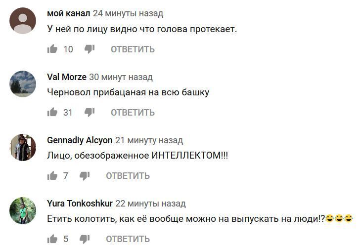 """""""Голова протекает"""": Татьяна Чорновол убила наповал заявлением про Зеленского, видео"""