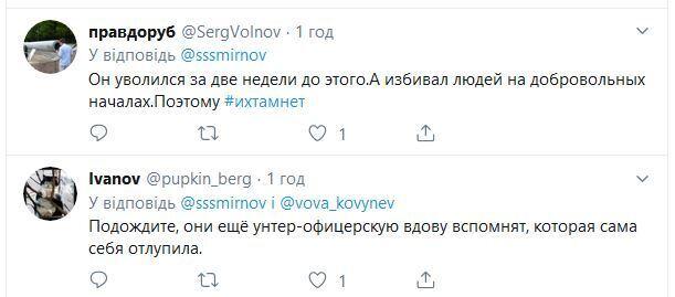Сергій Циплаков і побита жінка: в РФ набирає обертів скандал з неадекватним поліцейським