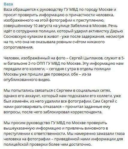 Кто такой Сергей Цыплаков и как он выглядит, фото