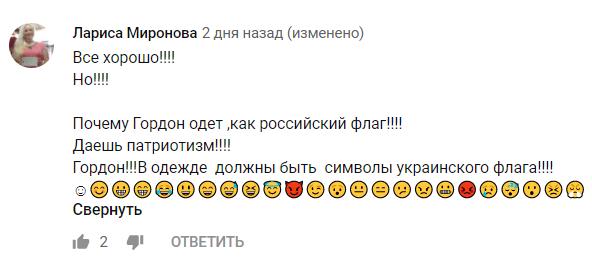 """""""Хитрый лис, даешь патриотизм!"""" Гордон попался с символикой России, фото"""