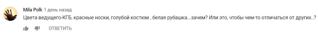 """""""Хитрий лис, даєш патріотизм!"""" Гордон попався з символікою Росії, фото"""