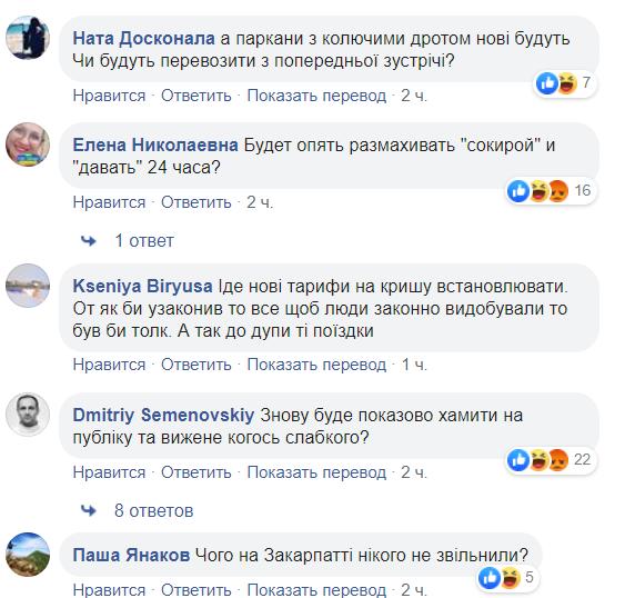 Наорал, нагадил, улетел: шоу Зеленского в Житомире не вызвало энтузиазма