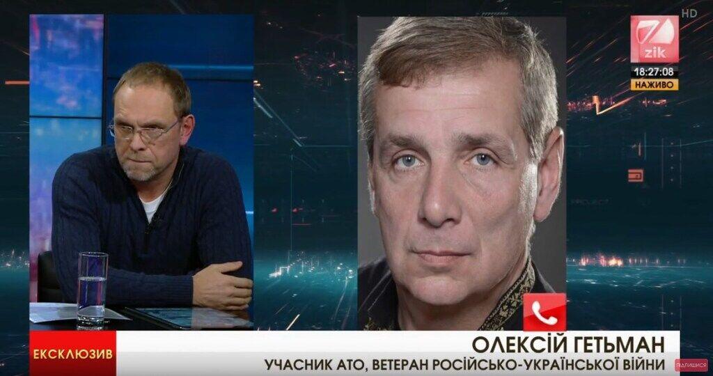 Кто такой Алексей Гетьман и как связан с задержанием Юрия Грымчака, фото