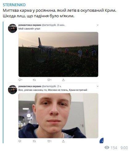 """""""Миттєва карма"""": Стерненка засмутило м'яке падіння літака у Підмосков'ї"""